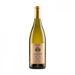 Hubert Brochard Sancerre White 2019