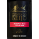 Quinta do Beijo Reserva Tinto 2014