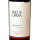 Filão da Grixa Reserve Red 2014